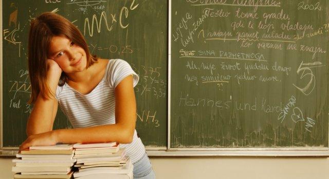 Сајам образовања сл