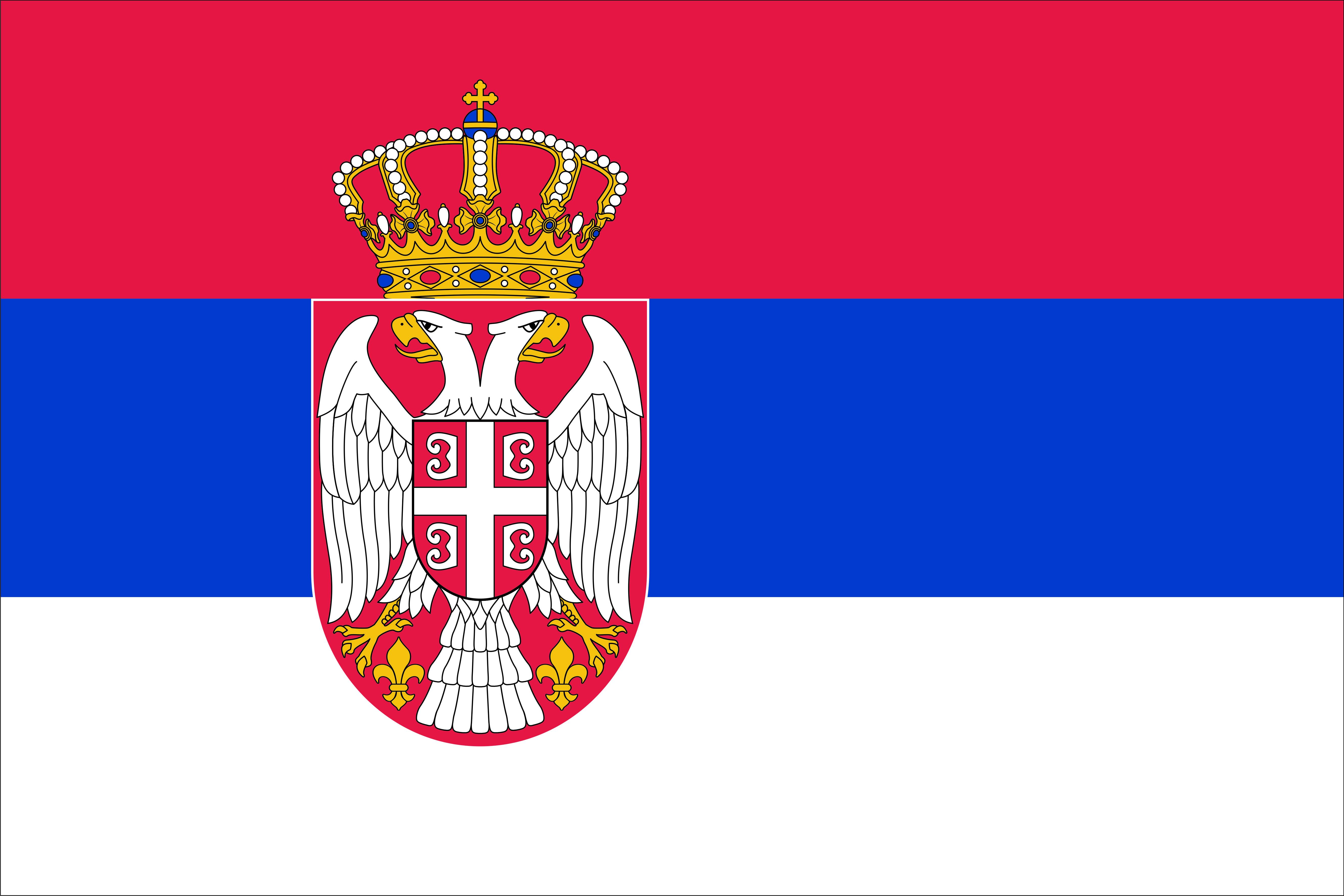 drzavna zastava RS cmyk