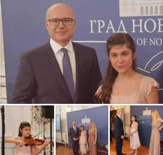 Милош Вучевић и Лана Зорјан