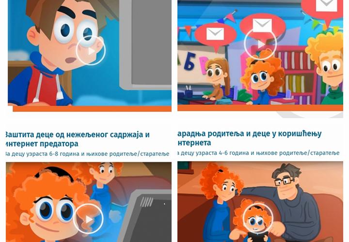 Oпасност и безбедност на интернету