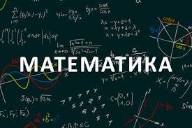 Окружно такмичење из математике – решења и резултати
